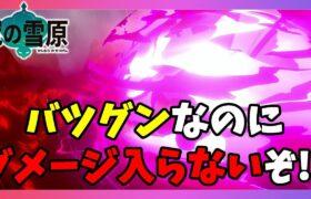 【ポケモンソードシールド】ゴーストタイプってやっぱり怖い!冠の雪原【エキスパンションパス】