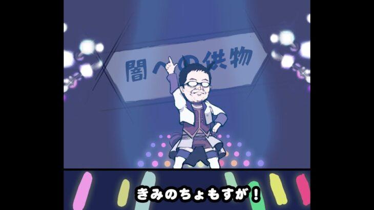 【ポケモンユナイト】キッズおらん