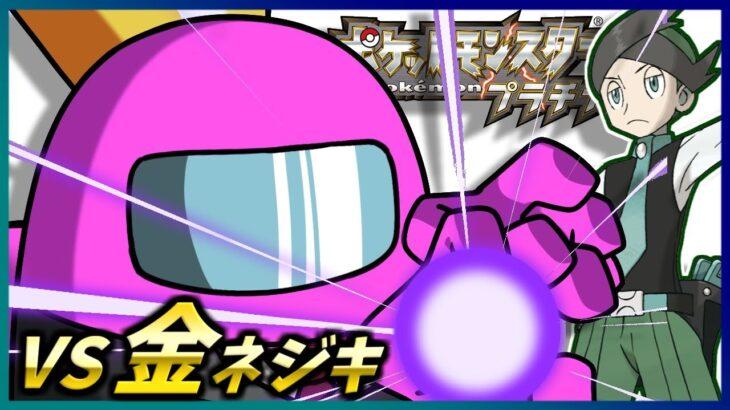 【金ネジキ】ポケモンマルチタスク【ランクマッチ】