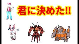 【ライブ配信】最後は相棒と戦う【ポケモン剣盾ランクマ】
