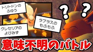 【ポケモン剣盾】自分の戦術で大混乱するも無事無双を完了するブースターの動画