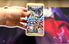 1箱27万円するポケモンカードを開封してみた。