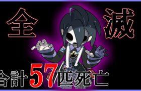 【第一期 完】ポケモン剣盾~人生縛りで57匹消滅~【part6】