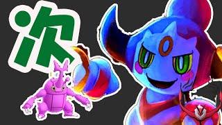 【ポケモンGO】明日の伝説準備&色違いへラクロスが日本でも登場決定【フーパ登場】