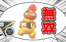 【ハイパーリーグ】リミックスでズルズキンが無双!バランスの取れたギミックパーティです!【ポケモンGO】【GOバトルリーグ】