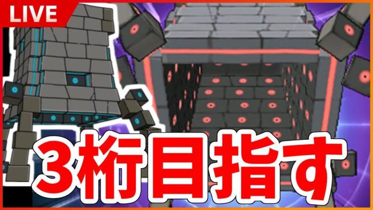 【ポケモン剣盾】最強のツンデツンデPTで3桁を目指しやす!!!
