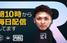 【PUBG】ランクするぞ~。/ホワジャ ダディ ネオさん 明日はいよいよポケモンユナイト!