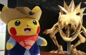 特別巡回展「ポケモン化石博物館」三笠市立博物館で開催!@北海道三笠市 Pokemon Fossil museum in Mikasa Museum, Hokkaido