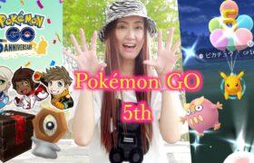 Pokémon GO5周年おめでとう!! そして私もおめでとう!!【ポケモンGO】
