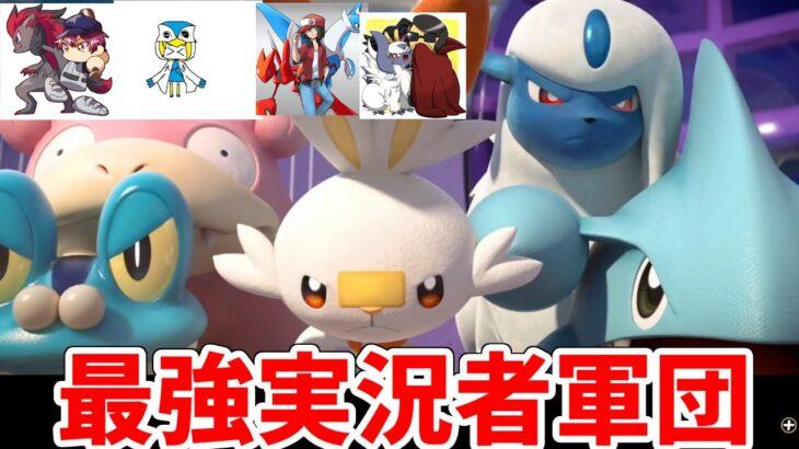 【ポケモンUNITE】ペリカンとデュオランクマッチ!【ポケモンユナイト】