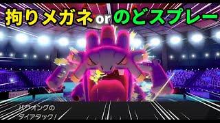 【ライブ配信】バクオングでばくおんぱ!【ポケモン剣盾ランクマ】