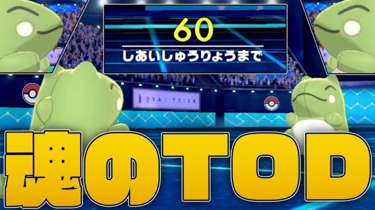 【神ゲー】ポケモンたのちぃぃぃ〜【今からでも絶対買え!!!】