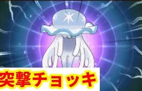 【ライブ配信】ウツロイドをチョッキで【ポケモン剣盾ランクマ】