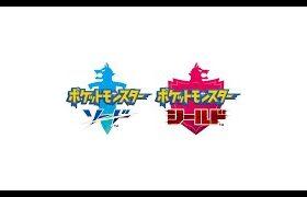【生放送】マスターランクバトル【ポケモン剣盾/シリーズ10】