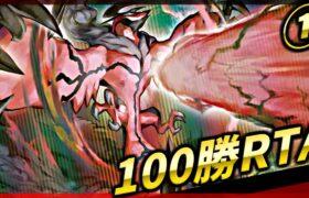 100勝するまで終われないランクマッチ生放送①【ポケモン剣盾】