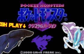 【コガネシティ編│798h~】ペットの魚がポケモンクリア_Fish Play Pokemon【作業用BGM】