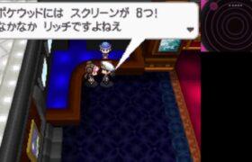 ポケモンBW2 チャレンジモード挑戦 その2