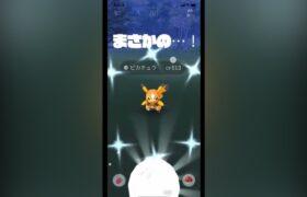 【ポケモンGO】マスピカ色違いゲットだぜ!【GOバトルリーグ】