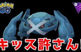 【生配信】メタグロスをMLクラシックで活躍させたい!#558【ポケモンGO】