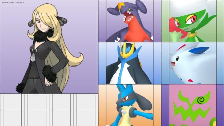 Pokemon Elite Four and Champions Teams My Way