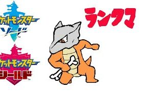 【ポケモン剣盾】技が当たりません!!!!!1【Vtuber】