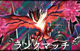 穏やかにランクマッチ生放送【ポケモン剣盾】