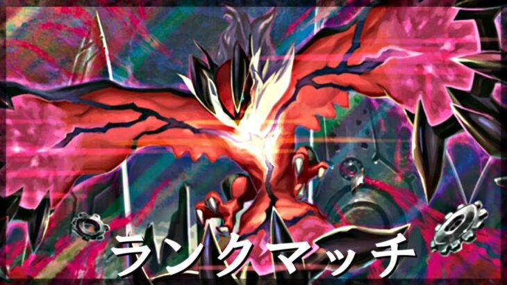 ヤクルトの勝利を願いつつランクマッチ【ポケモン剣盾】