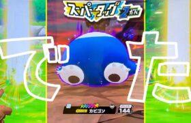 くさむらがアツイ?! 《スーパータッグ2だん》 なんてカワイイ♡ポケモンなんだ!!w  ポケモンメザスタ! バトルでゲット! ゲーム実況! Pokemon