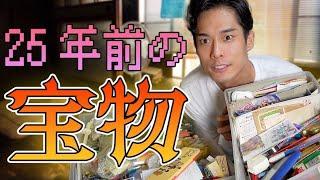 【浪漫】25年前のガラクタから高級ポケモンカードが?!(クマの疑いありで再アップ)