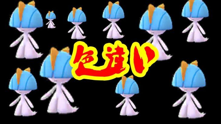 【多分神回】色違いを出す#3【ポケモンアルファサファイア】