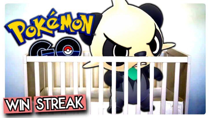 BABY PANCHAM SWEEPS THE GREAT LEAGUE?! | Pokemon GO Battle League