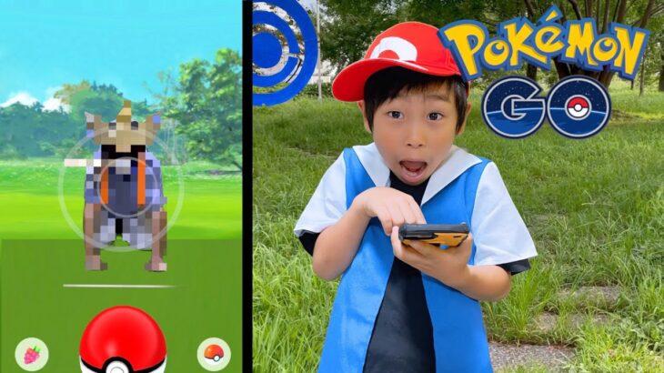 【寸劇】ポケモンGO✨ついに‼️‼️あの最強の伝説ポケモンが現れた‼️【全力きっずTV】Real Pokémon GO