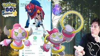 《Pokemon GO》胡帕 フーパ Hoopa登場!歡迎來到「光怪陸離的季節」!寶可夢 On Live直播!