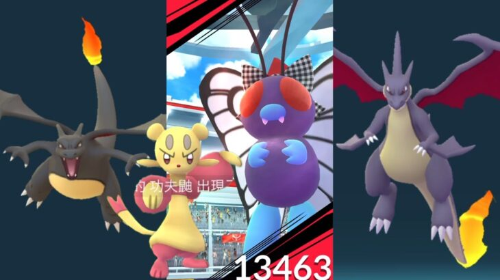 《Pokemon GO》MEGA進化色違超級噴火龍Y!時尚蝴蝶結巴大蝶!對戰獎勵功夫鼬!「時裝週」Fashion Week!