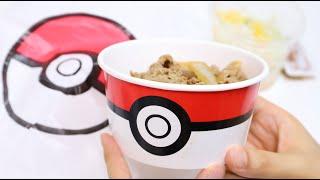 Pokemon Yoshinoya Beef Bowl 2021