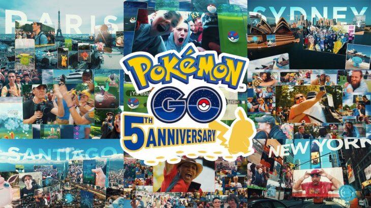 『Pokémon GO』5周年記念映像「Adventures Go on!」