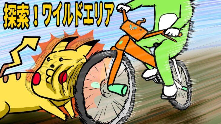 【ポケモン剣盾】楽しいマックスレイドバトル!!!【Vtuber】