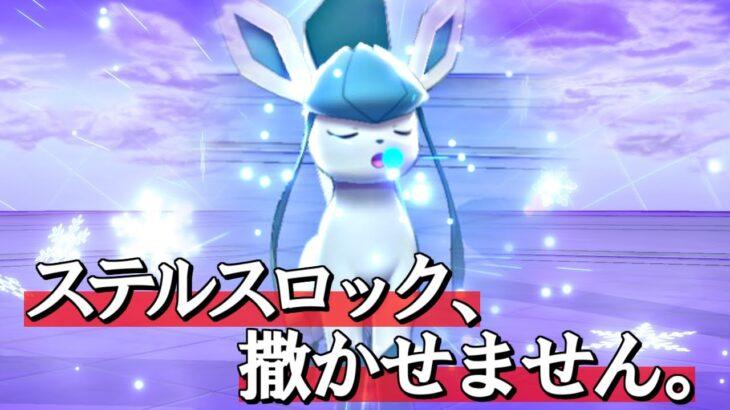 今、高火力の氷技打てるポケモンが熱いらしい【ポケモン剣盾】