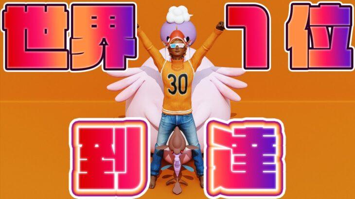 【世界1位達成】最強パーティでリトルジャングルカップに挑戦!【GOバトルリーグ】