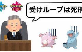 【CL京都出ます】上位目指して最終日ランクマッチ!【ポケモン剣盾】コメント全部読みます