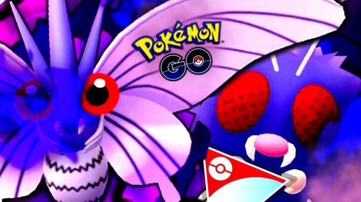 DOUBLE *CONFUSION* VENOMOTH TEAM!   Little Jungle Cup   Pokemon Go Battle League