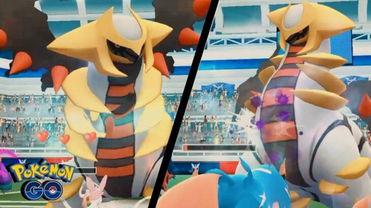 Giratina Raid in Pokemon Go   Catching Legendary Pokemon Giratina    【ポケモンGO】ギラティナ