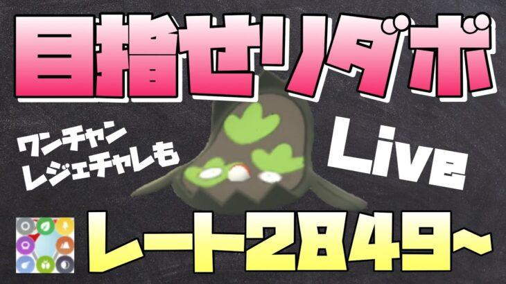 【LIVE配信】野菜