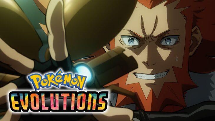 【公式】アニメ「Pokémon Evolutions」第3話「ザ・ビジョナリー」