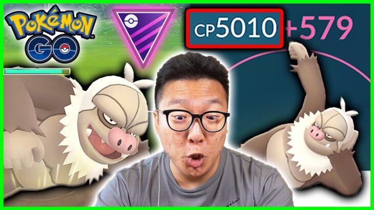 The Highest CP Pokemon Ever in Go Battle League in Pokemon GO