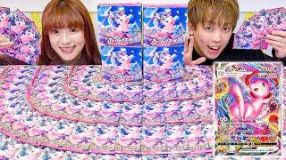 【ポケカ】あのカードのURが…!「フュージョンアーツ」4BOX大量開封で激レア登場!!ポケモンカード開封で神引き!【購入品紹介】