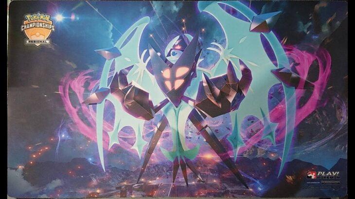 【ポケモン剣盾】見たことがあるか!?第7世代禁止伝説・暁の翼ネクロズマでランクマ!!【初見さん歓迎!】