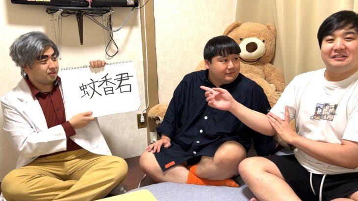 オーキドの中国語ポケモン名クイズ